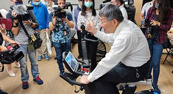 台北高齡健康前瞻中心啟動記者會