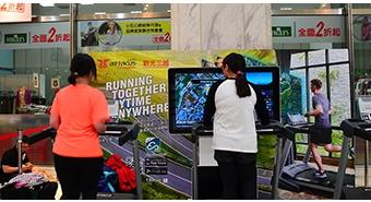 皇娥跑步機比賽-雲跑在新光三越南西店