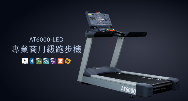 AT6000-LED Commercial Treadmill