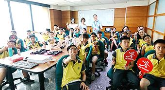 2019五月-忠信國小參訪-運動科技體驗活動