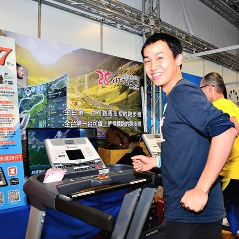 皇娥跑步机比赛-云跑在万金石马拉松博览会