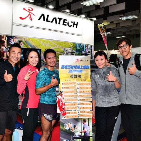 皇娥跑步机比赛-云跑在台北马拉松博览会