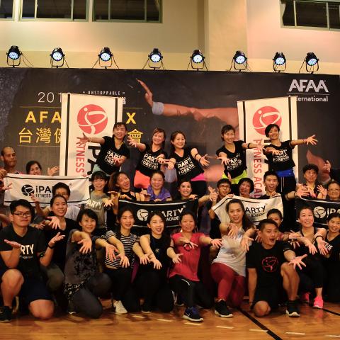 2019 AFAA台湾健身博览会
