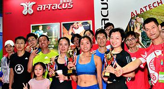 皇娥盃跑步機比賽-雲跑在上海體博會