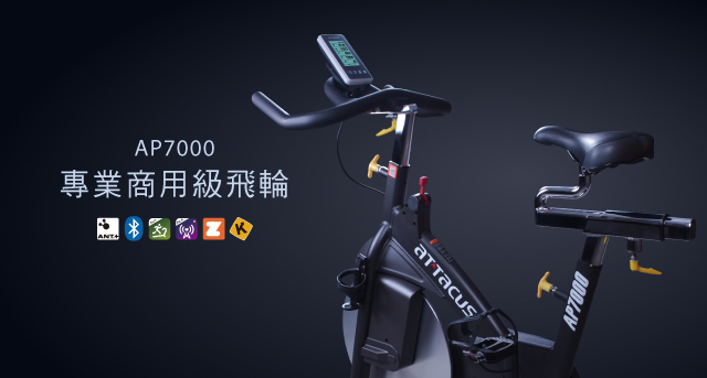 AP7000 Commercial Spin Bike