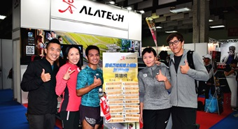 皇娥跑步機比賽-雲跑在台北馬拉松博覽會